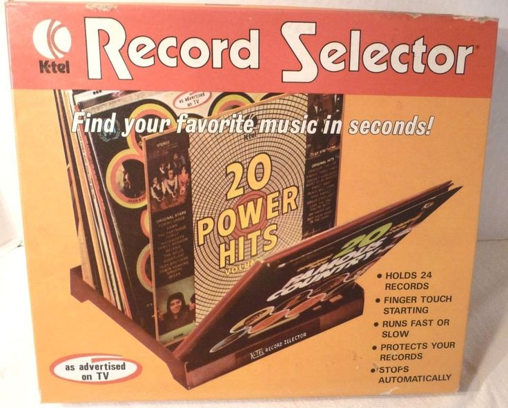 High Tech Record Selector