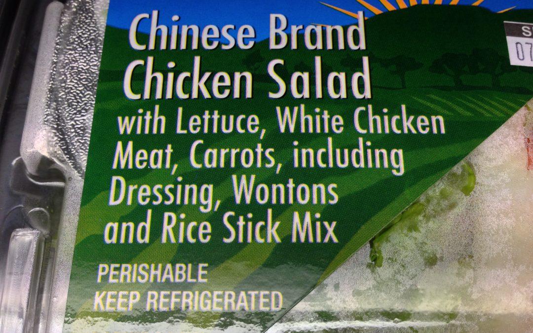 Chinese Brand